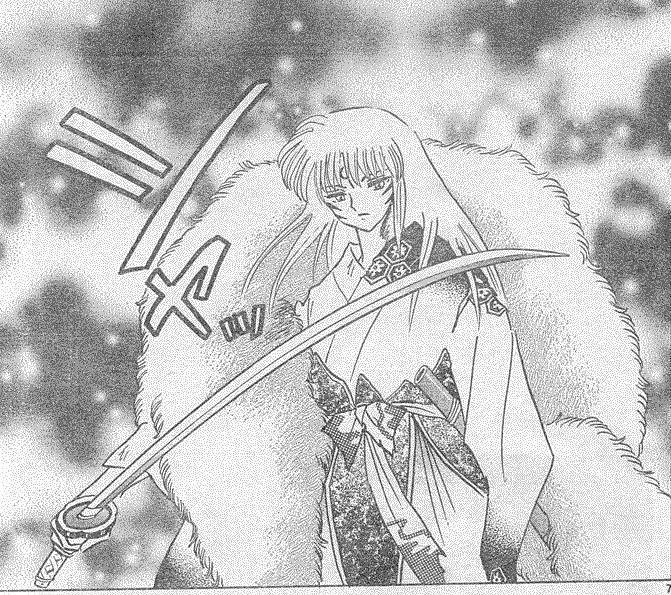 manga_sword.jpeg